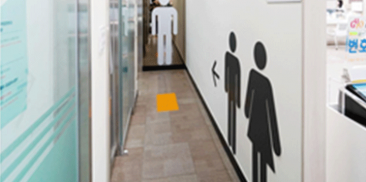 Seoul Applies Universal Design to Public Restrooms
