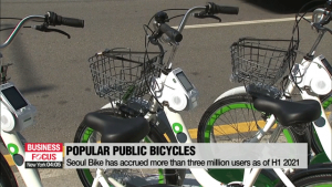 Seoul city bikes surge in popularity, with more than 3 million accumulated users