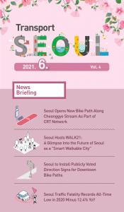 Transport Webzine Vol.4