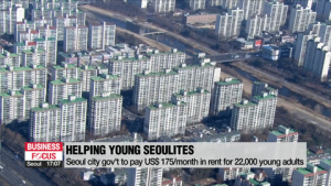 Seoul city gov't expands rent support for locally residing young adults
