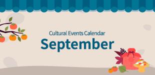 September 2021 Cultural Events