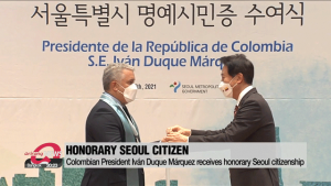 Colombian President Ivan Duque Marquez receives honorary Seoul citizenship