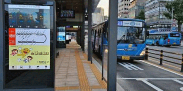"""Seoul to launch futuristic central bus stop  """"Smart Shelter"""""""