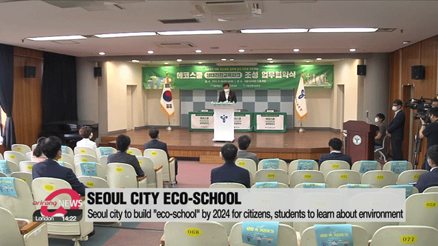 """Seoul city to build """"eco-school"""" by 2024 for citizens, students to learn about environment"""