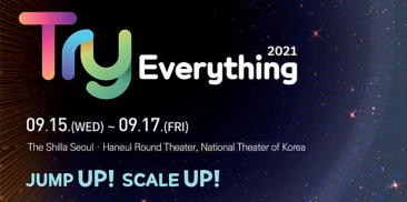 """Seoul Advertises for Startups that will Participate in the Global Startup Festival """"Try Everything"""""""