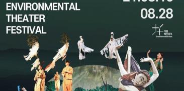 Seoul International Environmental Theater Festival to Address Global Warming