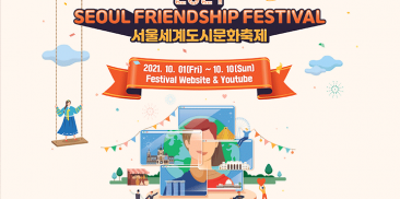 Participate in Global Programs at Seoul Friendship Festival 2021!