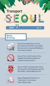 Transport Webzine Vol.5