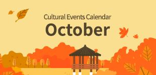 October 2021 Cultural Events