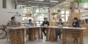 2021 Seoul Upcycling Festival: Plastic Free to Zero Waste