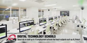 Seoul city to build up to 10 employment schools that teach digital technology