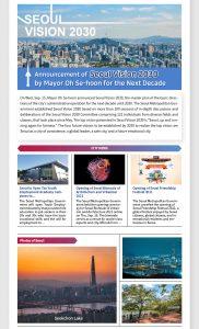 2021 September (No.199) newsletter