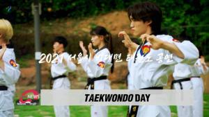 Annual Namsangol Hanok Village taekwondo performance moved online for 2021