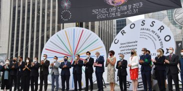 The Seoul Biennale of Architecture and Urbanism will run Sept. 16 to Oct. 31