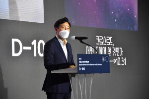 100 Days Until 2021 Seoul Biennale of Architecture and Urbanism