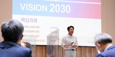 Seoul Introduces AI-based Automated Sewage Treatment into Water Reuse Centers by 2030