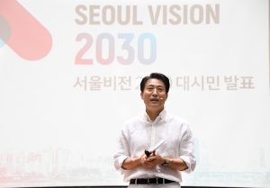 Announcement of Seoul Vision 2030