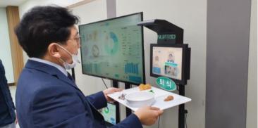 """Seoul Learn"" Starts to Bridge Educational Gap in Non-contact Era"
