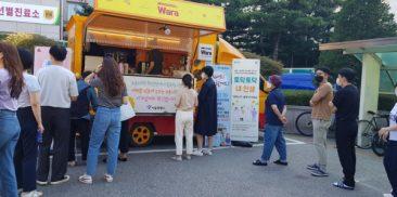 Seoul runs campaign to support COVID-19  response personnel
