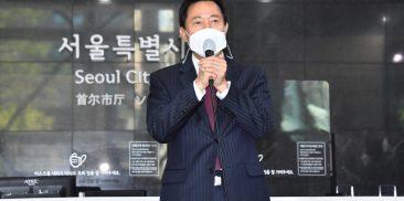 "Seoul to host ""Beauty Seoul Branding Conference"" to leap forward as a global beauty hub"