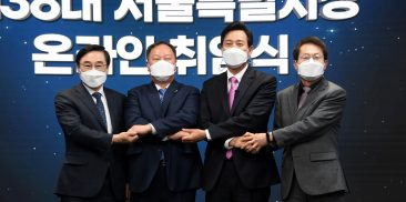 """Seoul to Build """"Eco School"""" for Environmental  Education in Response to Climate Crisis"""