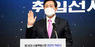 Seoul's Eco Mileage cut 2.93 million tons of CO2 for 12 years