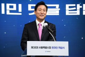 Online Inauguration Ceremony for Mayor Oh Se-hoon