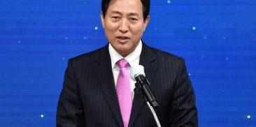 2022 S/S Seoul Fashion Week  with global ambassador EXO's Kai