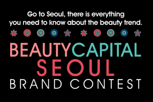 """Seoul Holds """"Beauty City Seoul"""" Brand Contest for Cultivating Beauty Industry"""