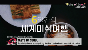 Seoul city hosts six-day-long festival packed with events for foodies