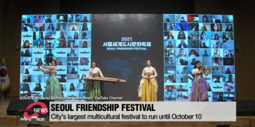 Seoul International Environmental Theater Festival 2021 to Alert the Public to Climate Crisis
