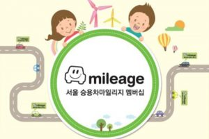 Fourth Year of Seoul's Driving Mileage Program Equivalent to KRW 63.9 Billion in Petroleum Import