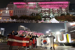 Seoul City Hall Lights Up for 30th Anniversary of ROK–Latvia Diplomatic Relations