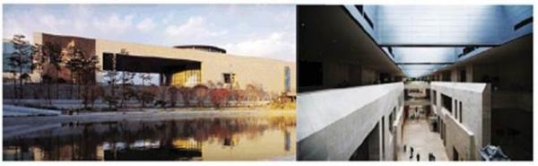 2017 Union Internationale Architectes (UIA)