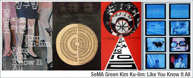 SeMA Green Kim Ku-lim: Like You Know It All