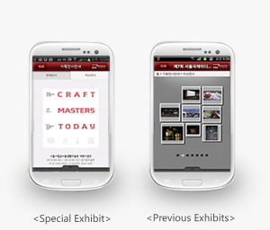 SeMA Exhibit Docenting App Launching Event
