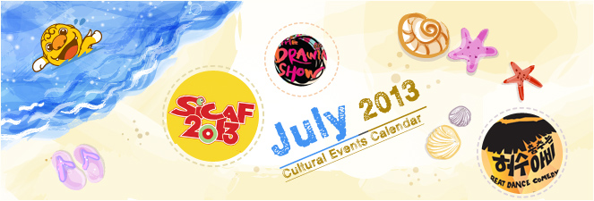 July 2013 Cultural Events Calendar