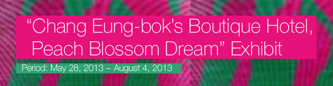 """Chang Eung-bok's Boutique Hotel, Peach Blossom Dream"" Exhibit"