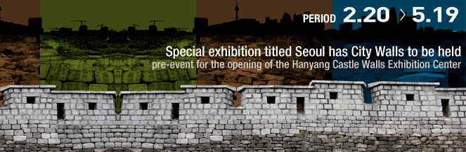 Special exhibition titled