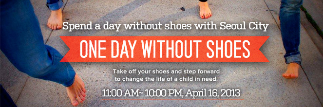 Spend a day without shoes with Seoul City