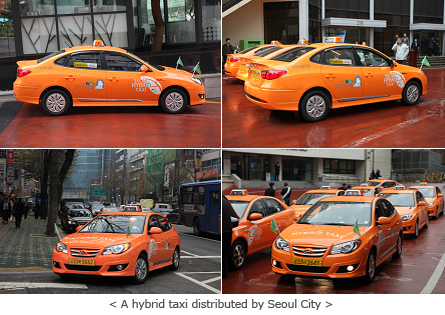 A hybrid taxi distributed by Seoul City
