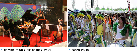 Fun with Dr. Oh's Take on the Classics, Rapercussion