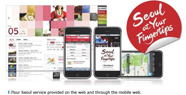 iTour Seoul service provided on the web and through the mobile web.