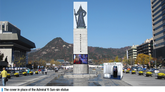 The cover in place of the Admiral Yi Sun-sin statue