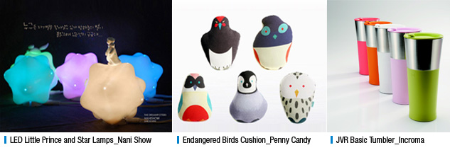 LED Little Prince and Star Lamps_Nani Show, Endangered Birds Cushion_Penny Candy, JVR Basic Tumbler_Incroma