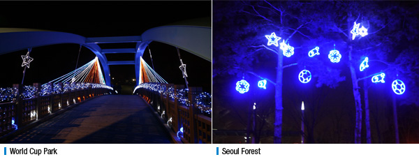 World Cup Park, Seoul Forest