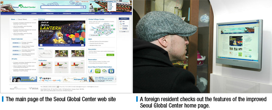 The main page of the Seoul Global Center web site, A foreign resident checks out the features of the improved Seoul Global Center home page.