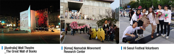 [Australia] Well Theatre_The Great Wall of Books, [Korea] Namudak Movement Research Center, Hi Seoul Festival Volunteers
