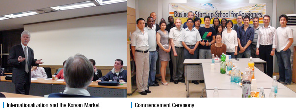 Internationalization and the Korean Market, Commencement Ceremony