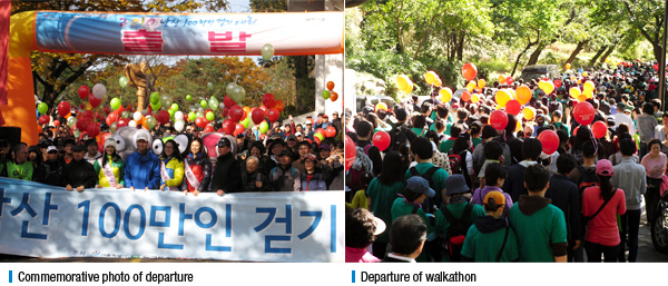 Commemorative photo of departure, Departure of walkathon